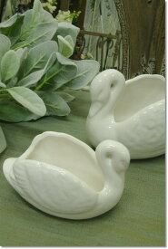 アンティーク風 雑貨 陶器 花瓶 ファミニンベース スワン ホワイト 巾10.5×奥行6×高さ7cm