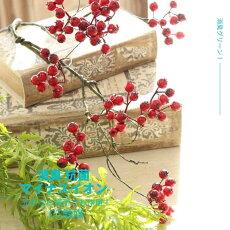造花消臭ベリー実物リース花材おしゃれインテリアグリーンフェイクグリーンアーティフィシャルフラワーベリーツイック(レッド)全長72cm/CT触媒