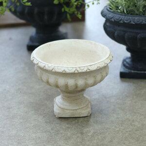 植木鉢 鉢 フレンチスタイル ナチュラル アンティーク風 寄せ植え プランター レジンフラワーベース カップ ホワイト S Φ16.5cm×高さ12.5cm 4号