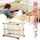 ファルスカ ベッドサイドベッド03(コンパクトベッドLサイズ適合)[北海道・沖縄・離島 配送費別途要]高さ9段階調整 …