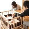 Baby cot playpen Fruska [farska] minijoynt bed neo natural