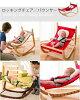 ファルスカ high chair bouncer [スクロールチェア] farska scroll chair bouncer chairs