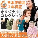 エルゴ 抱っこ紐 | 安心の日本正規品 無地オリジナルコレクション(ブラック/カーキ/キャメル/ティール) 抱っこひも エ…
