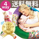 洗える 授乳クッション | とっても Loooongな 正規品 カドリースネイリー 抱き枕 ベッドガード 人気 妊婦 マタニティ 赤ちゃん ベビー ロングクッシ...