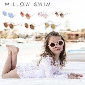 ウィロースイム | サングラスWILLOW SWIM Lulu ルル キッズ UV400+ ジュニア 子供用 UVカット 2歳以上