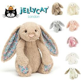 ジェリーキャット Sサイズ JELLY CAT うさぎ ぬいぐるみ トイ ベビー 赤ちゃん ギフト プレゼント 赤ちゃん ベビー イギリス smalla クリスマス 子供 キッズ