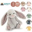 ジェリーキャット Mサイズ Blossam(ブロッサム) JELLY CAT うさぎ ぬいぐるみ トイ ベビー 赤ちゃん ギフト プレゼント 赤ちゃん ベビ…