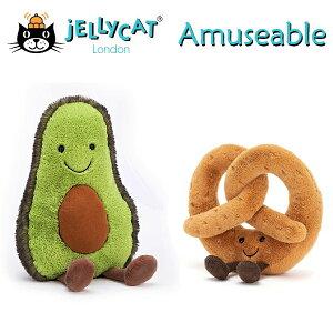 ジェリーキャット Avocado アボカド Amuseable(アミューザブル) ぬいぐるみ ファーストトイ ギフト JELLYCAT