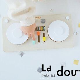 dou? little DJ ターンテーブル 木のおもちゃ 木製 楽器 音の出るおもちゃ ヒップホップ 男の子 女の子 プレゼント ギフト 知育玩具 リトルDJ