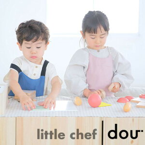 dou? little chef リトルシェフ キッチン 木のおもちゃ 木製 パズル 型はめ 鈴 コンロ 男の子 女の子 プレゼント ギフト 知育玩具