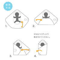 ディモアたまごマットおくるみ|日本製10mois赤ちゃん新生児おくるみ日本製出産祝い出産準備ベビー用品人気おすすめ夏冬