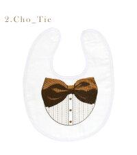 amabroアマブロBABスタイビブ全11デザイン(1.Tie/2.Cho-Tie/3.Suspender/4.Cherry/5.Camera/6.Headphone/7.Prince/8.Summer-Knit/9.Captain/10.Bouquet/11.Telescope男の子女の子bibアートプリント