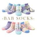 amabro アマブロ BAB ソックス socks 全4デザイン【7-11cm(6-18month)・9-14cm(12-30month)】 キッズ ベビー 男の子 女の子 Boy Girl おしゃ