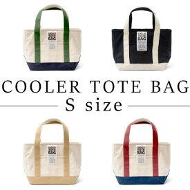 amabro アマブロ クーラートートバッグ-Sサイズ- Cooler tote bag 全4デザイン/1.Red×Blue/2.Green×Navy/3.Natural×Beige/4.Black×Natural/ ママ 男の子 女の子 おでかけ ピクニック お弁当