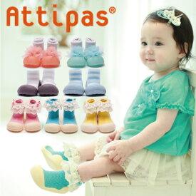 アティパス | はじめての靴に[正規販売店] Attipas アティパスベビーシューズ ファーストシューズ 子供 赤ちゃん 靴 シューズ ベビー靴 子供靴 トレーニングシューズ 男の子 女の子 コサージュ レース ボーダー