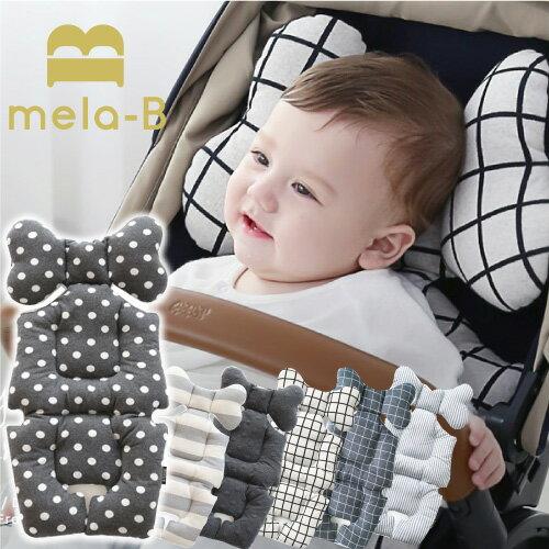 メラビー ベビーカーシート クラシックライン 全17種 オールシーズン 男の子 女の子 3ヵ月〜3歳 mela-B BabyLiner