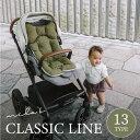 メラビー ベビーカーシート クラシックライン 全15種 オールシーズン 男の子 女の子 3ヵ月〜3歳 mela-B BabyLiner