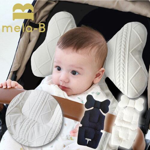メラビー ベビーカーシート リミテッドライン 全2種 オールシーズン 男の子 女の子 3ヵ月〜3歳 mela-B BabyLiner