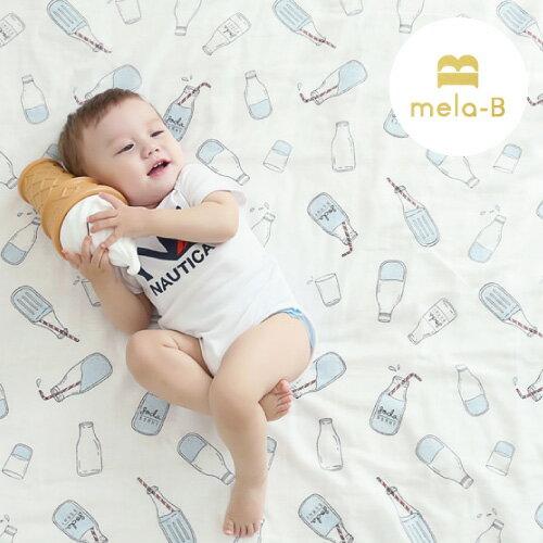 【日本正規品】メラビー プレミアム ガーゼ ブランケット 全5デザイン 男の子 女の子 0歳〜3歳