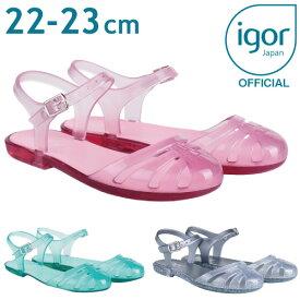 イゴール | キッズ用サンダルigor MALA mini(22cm - 23cm)赤ちゃん ベビー キッズ 女の子 男の子 出産祝い 人気 おすすめ 夏 リゾート 旅行 海 プール プレゼント
