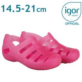 イゴール | キッズ用サンダルigor pool(14cm - 21cm)キッズ 女の子 人気 おすすめ 夏 リゾート 旅行 海 プール プレゼント ピンク