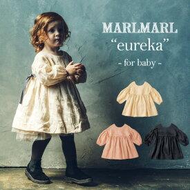 マールマール お食事エプロン MARLMARL 長袖 リネン フリル ワンピース 女の子 ベビー キッズ 麻 洋服 ドレス