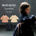 マールマールお食事エプロンMARLMARL長袖リネンフリルワンピース女の子ベビーキッズ麻洋服ドレス
