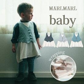 【Baby NEWカラー】マールマール MARLMARL エプロン ギャルソン ベビー 男の子 0歳〜3歳 3カラー(navy/sage/laurel) 【MARLMARL】 【Garcon】 【フォーマル】 【お食事エプロン】 【ギフト】 【プレゼント】