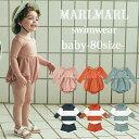 マールマール swimwear【baby】 80サイズ 新作 水着 スウィムウェア 男の子 女の子 MARLMARL UVガード 長そで バック…
