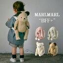 【多機能ぬいぐるみ】 マールマール MARLMARL BFF+ ぬいぐるみ リュック 男の子 女の子 0歳〜 名入れ刺繍 4カラー 【おしゃぶり装着リ…