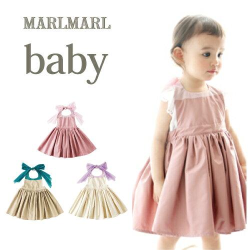 マールマール エプロン ブーケ Baby 3カラー(1.cream_baby/2.rose pink_baby/3.beige_baby) ボックス入り 女の子 0歳〜3歳 MARLMARL Bouquet