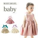 マールマール エプロン ブーケ Baby 3カラー(1.cream_baby/2.rose pink_baby/3.beige_baby) ボックス入り 女の子 0歳〜3歳 MARLMAR…