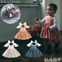 【Baby NEWカラー】マールマール MARLMARL エプロン ブーケ Bouquet 女の子 お食事エプロン magnolia/peony/navy 80cm-90cm 【ドレスラ…