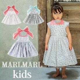 マールマール エプロン ブーケ Kids 3カラー(1.slash stripe_kids/2.white flower_kids/3.flamingo pink_kids) ボックス入り 女の子 3歳〜6歳 MARLMARL Bouquet
