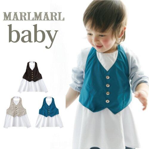 マールマール エプロン ギャルソン Baby 3カラー(1.charcoal_baby/2.light grey_baby/3.cobalt blue_baby) ボックス入り 男の子 0歳〜3歳 MARLMARL Garcon ベビー フォーマル 男の子