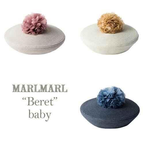 マールマール   ベレー帽 ベイビー[送料・ラッピング無料]-beret- baby帽子 ハット MARLMARL 女の子 出産祝い 人気 おすすめ 春 夏 プレゼント ギフト 送料無料