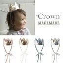 マールマール クラウン | ネコポス送料無料crownパーティー ハロウィン 写真撮影 フォトジェニック 赤ちゃん 新生児 ベビー MARLMARL …