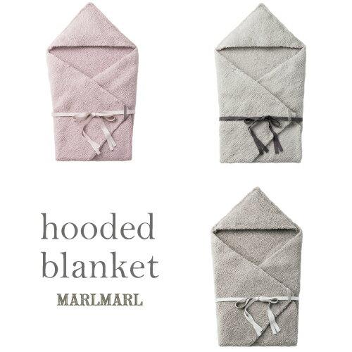 マールマール ブランケット 全3デザイン(1.lavender/2.ice grey/3.charcoal 男の子 女の子 MARLMARL hooded blanket