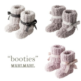 マールマール ブーティー 全3デザイン(1.lavender/2.ice grey/3.charcoal 男の子 女の子 0歳〜1歳半 MARLMARL booties