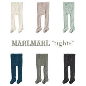 マールマール タイツ 全6デザイン(1.stone white/2.dusty pink/3.dusty blue/4.shadow blue/5.smoke/6.charcoal) 出産祝い フォーマル 結婚式 防寒 ベビー 男の子 女の子 3ヶ月〜2歳 MARLMARL tights