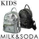 ミルク&ソーダ[MILK&SODA] | キッズリュックGIGI backpackミルクアンドソーダ オーストラリア 夏 プール リゾート 海 フォーマル パー...