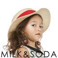 ミルク&ソーダ[MILK&SODA]|ハットCELINEBOATERREDHATオーストラリア夏プールリゾート海海水浴日差し紫外線対策太陽フォーマルパーティーオシャレキッズ