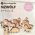 ベビー食器セットお食い初め|日本製陶器洋ナシキーワード