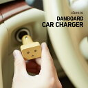 ★あす楽対応★ cheero Danboard Car Charger iPhone 7 / 7 Plus / 6s / iPad / Android / Xp...