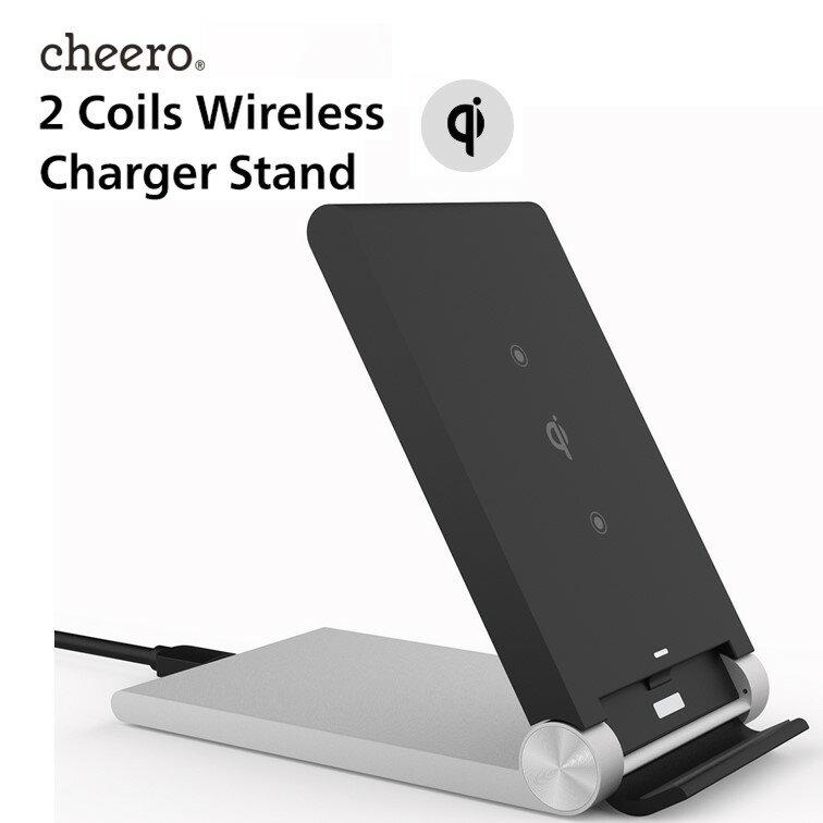 ★あす楽対応★ 折り畳み式 ワイヤレス充電スタンド cheero 2 Coils Wireless Charger Stand ( Qi認定) 置くだけ簡単充電 ワイヤレス充電器 iPhone 8 / 8 Plus / X / Galaxy S9 / S9+ / S8 /S8+ / S7 / S7 edge / S6 / Xperia XZ2 等 Android機種 Qi対応