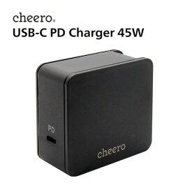 USB タイプC パワーデリバリー 45W アダプタ 充電器 チーロ cheero USB-C PD Charger アダプタ 折り畳み式プラグ