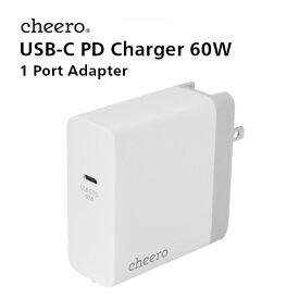USB タイプC パワーデリバリー 60W アダプタ 充電器 チーロ cheero USB-C PD Charger 高速充電 折り畳み式プラグ