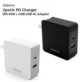 USB タイプC タイプA 2ポート アダプタ 充電器 パワーデリバリー 45W 合計 出力 57W チーロ cheero 2 port PD Charger 小型 高速充電 折り畳み式プラグ