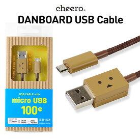 チーロ ダンボー マイクロ ケーブル cheero DANBOARD USB Cable with Micro USB connector (100cm) 目が光る 充電 / データ転送 Android / Xperia / Galaxy / 各種 スマホ / タブレット 等対応