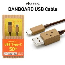 ダンボー タイプC ケーブル チーロ cheero DANBOARD USB Cable with USB Type-C (50cm) 目が光る 高速充電 / データ転送 56kΩレジスタ搭載 新型Macbook / Nintendo Switch / Xperia XZ2